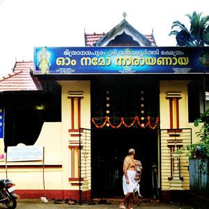 templ